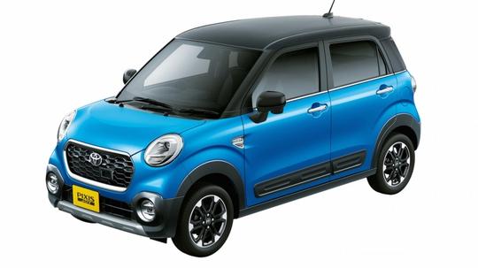 Toyota Pixis Joy - giá chỉ 263 triệu Đồng