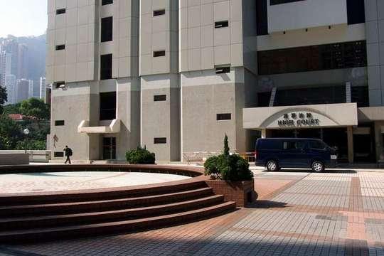 Tòa án tối cao Hồng Kông kết án người cha tàn nhẫn 21 năm tù. Ảnh: WIKIMEDIA COMMONS