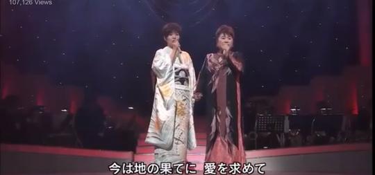 Cả hai song ca ca khúc Diễm xưa phiên bản Nhật Bản
