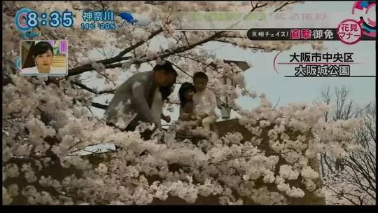 """Khách Trung Quốc lại một lần nữa """"ê mặt"""" trên truyền hình Nhật Bản. Ảnh: Shanghaiist"""