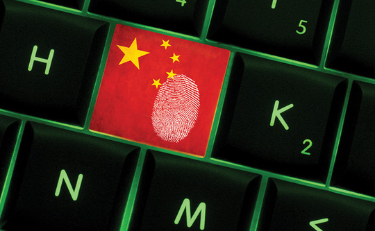 Phần tử bị nghi phát tán phần mềm độc hại đến từ Trung Quốc. Ảnh: COMPUTING.CO.UK