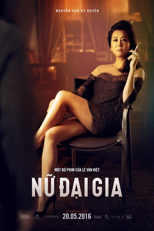 Poster phim vẫn sử dụng hình Nguyễn Cao Kỳ Duyên hút thuốc lá để quảng cáo phim sau khi được cấp phép phát hành.