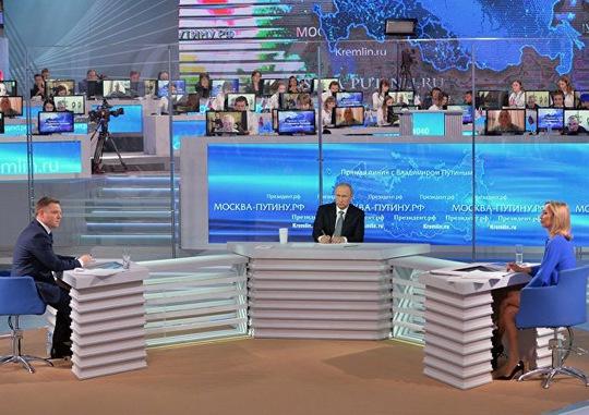 Tổng thống Nga Vladimir Putin tại cuộc đối thoại Ảnh: Sputnik