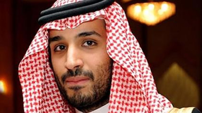 Hoàng tử Mohammad bin Salman Al Saud. Ảnh: Al Arabiya