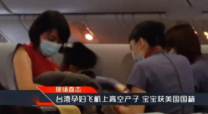 Các tiếp viên đỡ đẻ trên máy bay. Ảnh: Shanghaiist