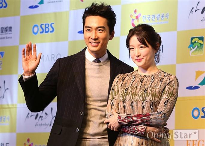 Young Ae và đàn em Seung Hun