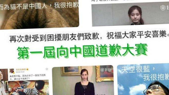 Xin lỗi vì bầu trời màu xanh - một thí sinh gửi lời xin lỗi châm biếm đến Trung Quốc. Ảnh: Facebook