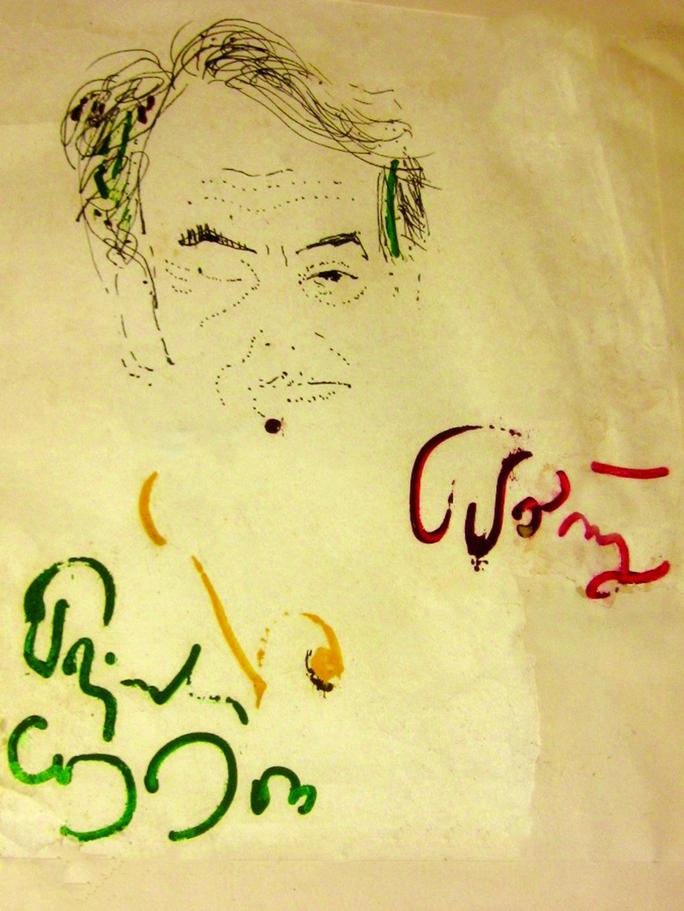 Hoàng Phủ Ngọc Tường qua nét vẽ Đinh Cường (ảnh trên) và Trịnh Công Sơn