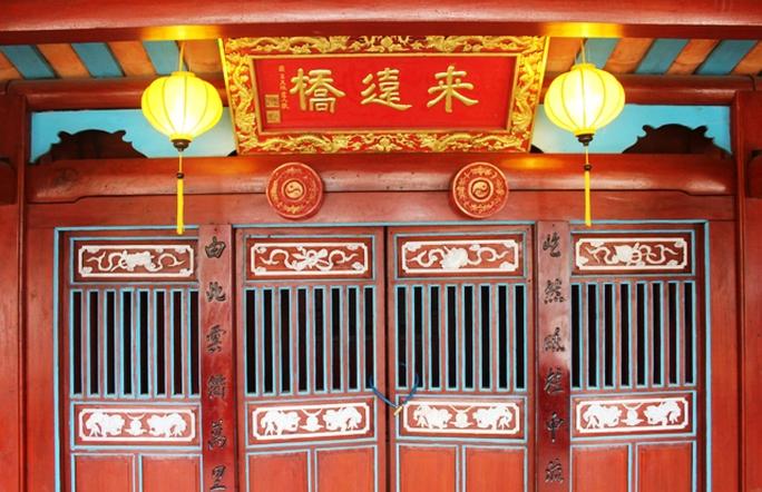Chùa Cầu cũng có một khu vực để thờ Bắc Đế Trần Võ. Hiện gian thờ này chưa đưa vào hoạt động