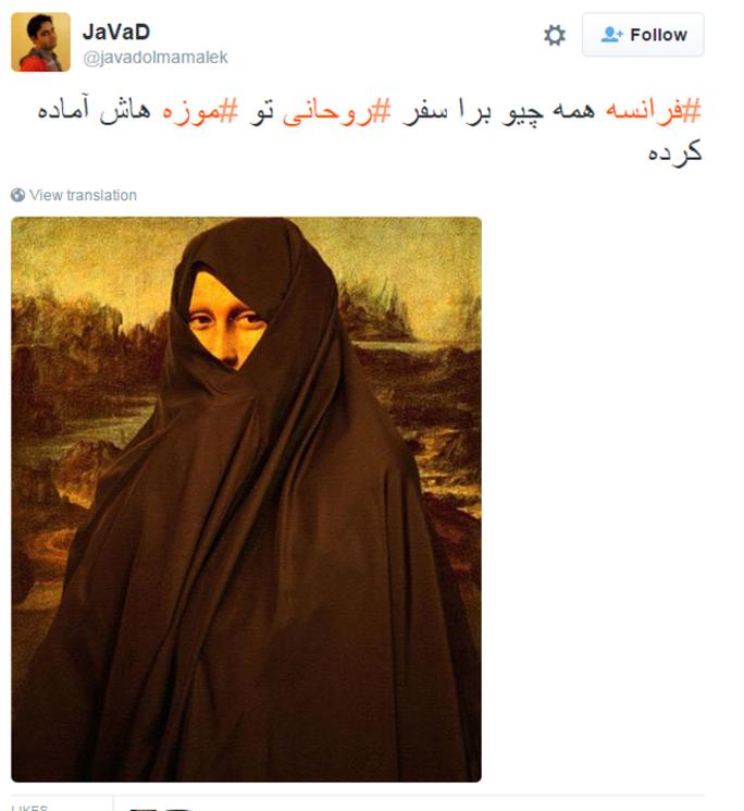 Nước Pháp chuẩn bị đón tổng thống Iran (theo ý cư dân mạng). Ảnh: Twitter