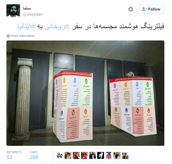 Một trong các tấm ảnh được chia sẻ nhiều nhất cho thấy các bức tượng bị che bởi các trang web bị cấm truy cập ở Iran. Ảnh: Twitter