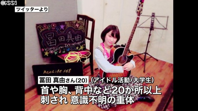 Mayu Tomita, 20 tuổi, bị đâm hơn 20 nhát dao