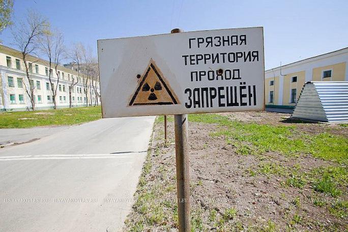 Biển cấm đi vào một khu vực nhiễm xạ tại TP OzerskẢnh: LIVE JOURNAL