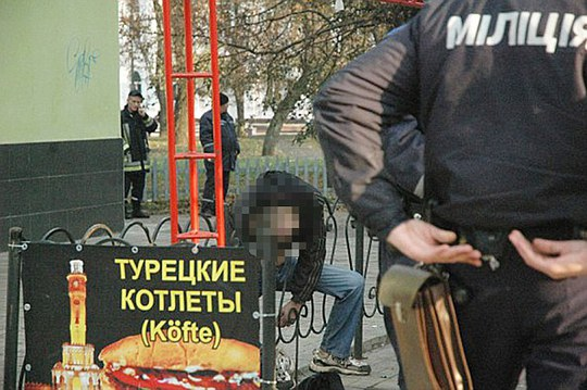 Cảnh sát có mặt tại hiện trường. Ảnh: Daily Mail
