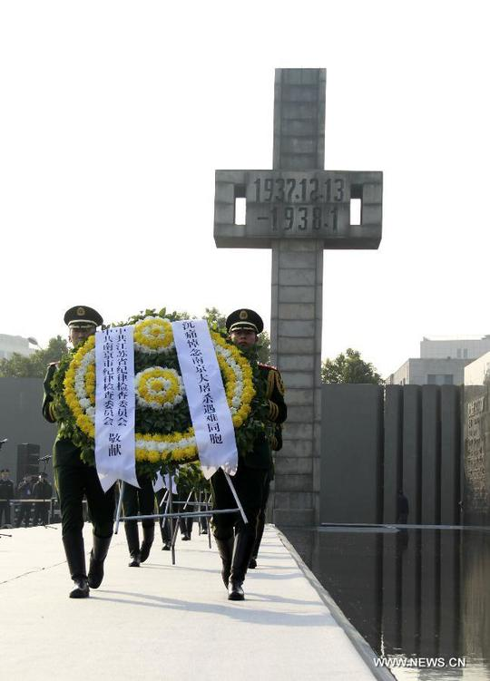 Trung Quốc phê chuẩn thêm hai ngày quốc lễ mới. Ảnh: News.cn