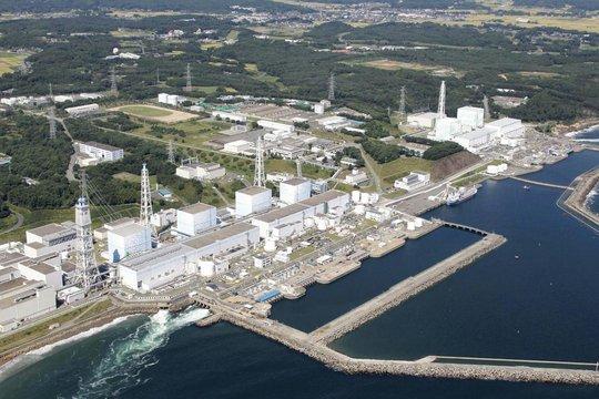 Nhà máy điện hạt nhân Fukushima của Nhật Bản. Ảnh: Cryptome