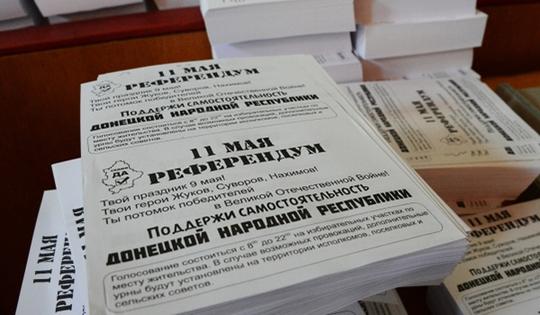 Donetsk Republics election committee denies ahead-of-schedule start of referendum