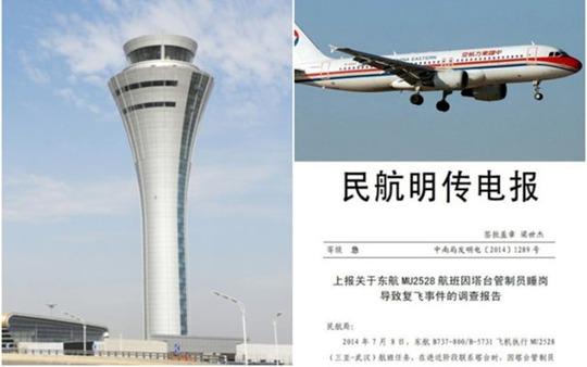 Một máy bay Boeing 737 không thể hạ cánh xuống sân bay Vũ Hán vì nhân viên không lưu ngủ gật. Ảnh: Shanghaiist