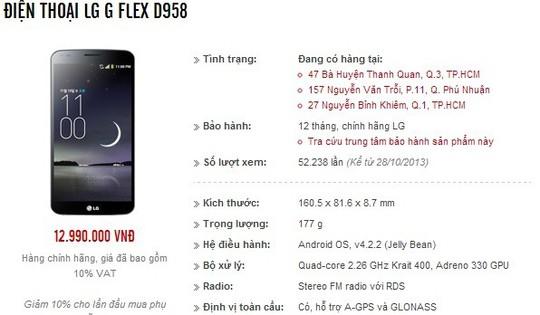 Một vài đại lý ở TP.HCM chủ động giảm giá LG G Flex để giải phóng hàng tồn. Ảnh chụp màn hình.
