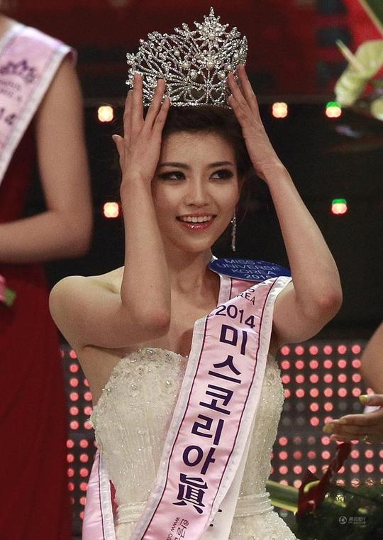 Kim Seo Yeon hạnh phúc khoảnh khắc đăng quang