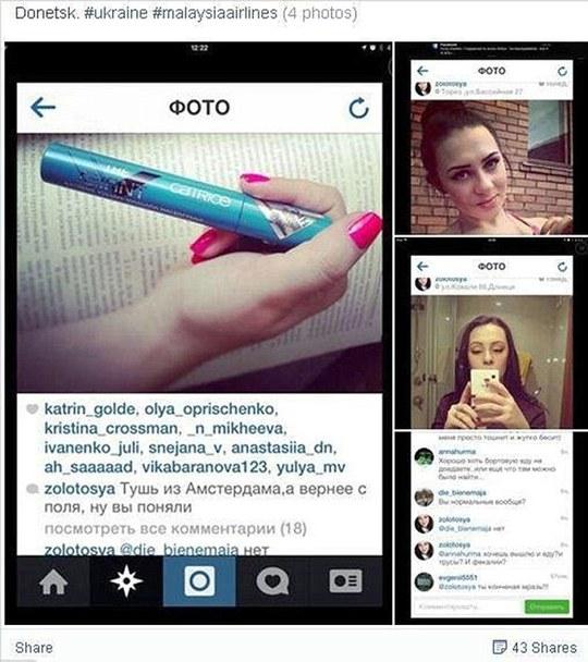 Ekaterina Parkhomenko và cây mascara gây phẫn nộ cộng đồng mạng