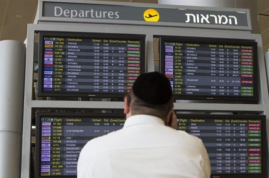 Hàng không dân dụng quốc tế họp khẩn sau vụ MH17
