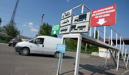 Ukraine sẽ đóng cửa toàn bộ biên giới với Nga trong tuần này. Ảnh: RIA Novosti