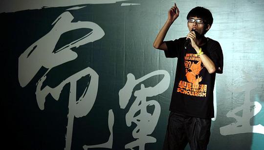 Cậu thiếu niên 17 tuổi Joshua Wong. Ảnh: Reuters