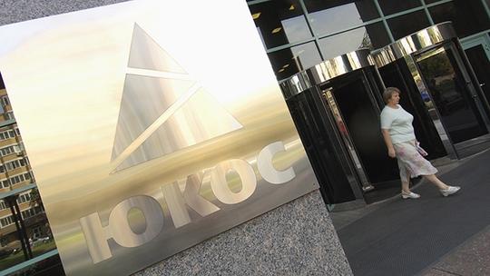 Trụ sở tập đoàn Yukos. Ảnh: RIA Novosti