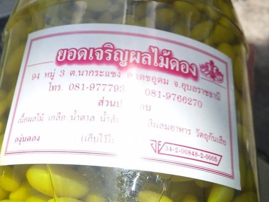 Sản phẩm có nhãn bằng tiếng nước ngoài, chưa được cơ quan chức năng cấp phép