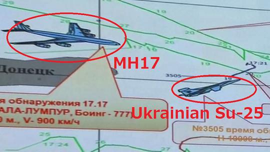 Hình ảnh tại cuộc họp báo của Bộ Quốc phòng Nga cho thấy 1 chiếc SU-25 bay gần MH17. Ảnh: RT