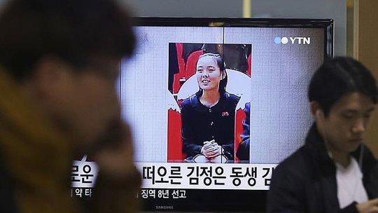 Em gái nhà lãnh đạo Kim Jong-un xuất hiện ngày càng nhiều trên phương tiện truyền thông trong thời gian gần đây. Ảnh: AP