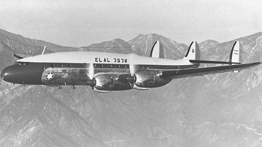 ChiếcL-049 của hãng hàng không Israel tương tự chiếc
