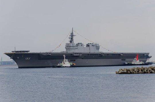 Khu trục hạm đa năng lớp Izumo. Ảnh: Wikipedia