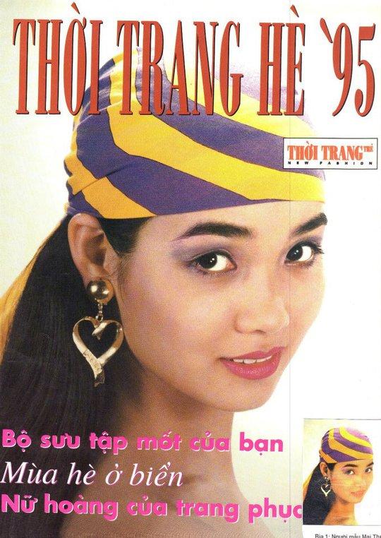 Nữ diễn viên có vẻ đẹp đậm chất Hà Nội luôn được các trang báo lựa chọn để hình bìa