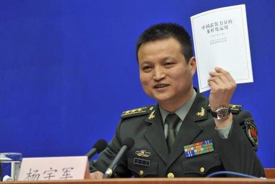 Phát ngôn viên Bộ Quốc phòng Trung Quốc Dương Vũ Quân. Ảnh: Reuters