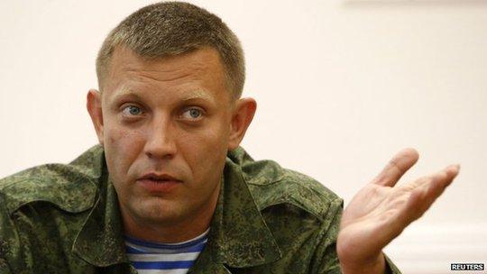 Ông Alexander Zakharchenko, thủ tướng Cộng hòa Nhân dân Donetsk tự xưng. Ảnh: Reuters