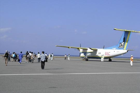 Sân bay trên đảo