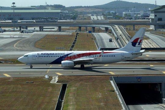 Tiếp viên của hãng hàng không Malaysia bị bắt ngay khi máy bay đến sân bay Pháp. Ảnh: The Malaysia Insider