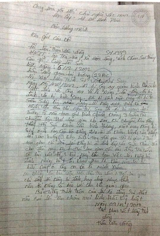 Bản tường trình của bị can Trần Văn Uống khẳng định bị đánh đập, bị bức cung sau khi bị bắt về Công an xã Lê Minh Xuân, huyện Bình Chánh – TP HCM vào tối 5-12-2012.