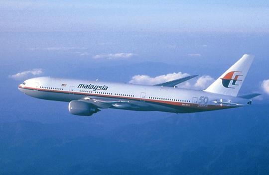 Một chiếc Boeing 777-200 của Hãng hàng không Malaysia - Ảnh minh họa