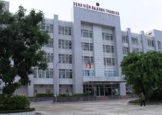 Bệnh viện Đa khoa Thanh Hà - Thanh Hóa, nơi người đàn ông 62 tuổi nhảy lầu tự tử