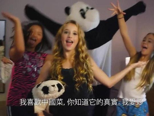 Cô bé 12 tuổi trong ca khúc thảm họa Chinese Food