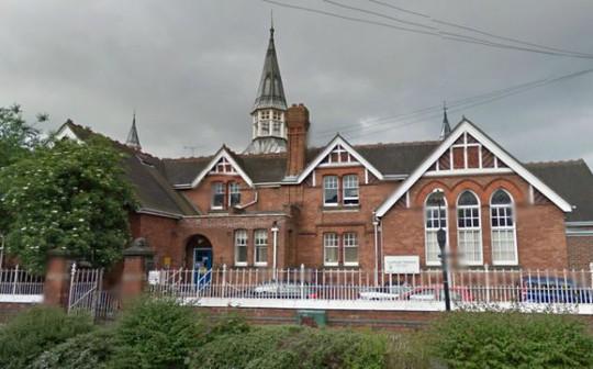 Trường Tiểu học Clapham Terrace
