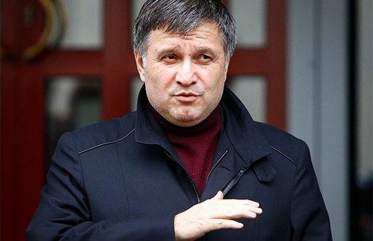 Bộ trưởng Nội vụ Ukraine Arsen Avakov. Ảnh: Reuters