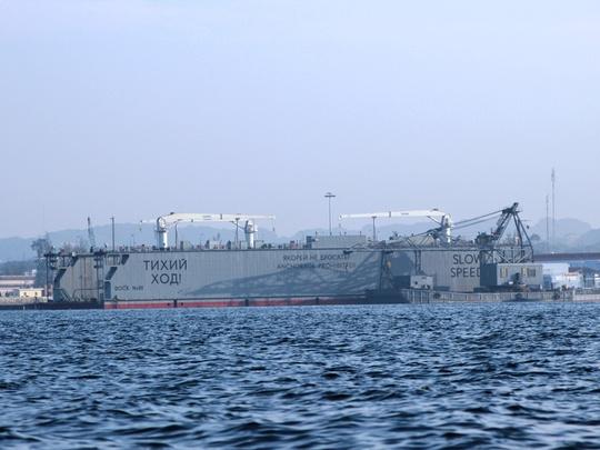 Cảng tàu ngầm