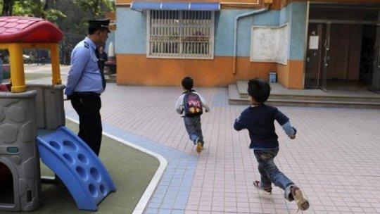 Một nhà trẻ ở Trung Quốc. Ảnh: France 24