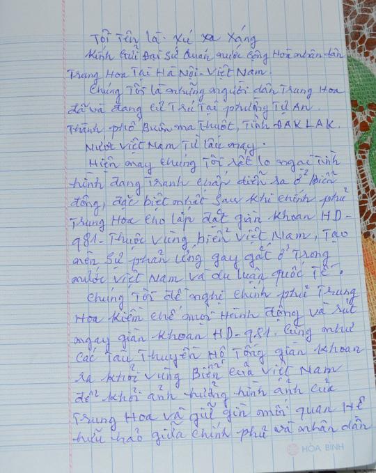 Nội dung bức thư phản đối Trung Quốc đưa giàn khoan trái phép vào vùng biển của Việt Nam