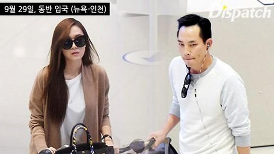 Jessica và Tyler Kwon