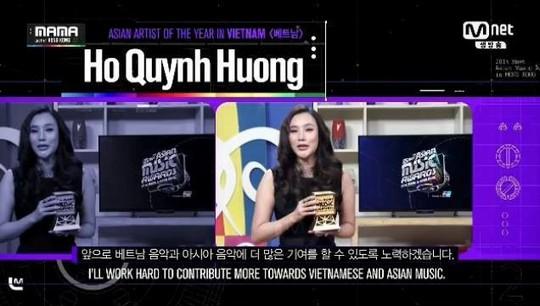 """Hồ Quỳnh Hương nhận giải """"Nghệ sĩ châu Á của năm"""""""